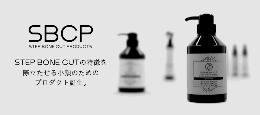 SBCP Step Bone Cut Products